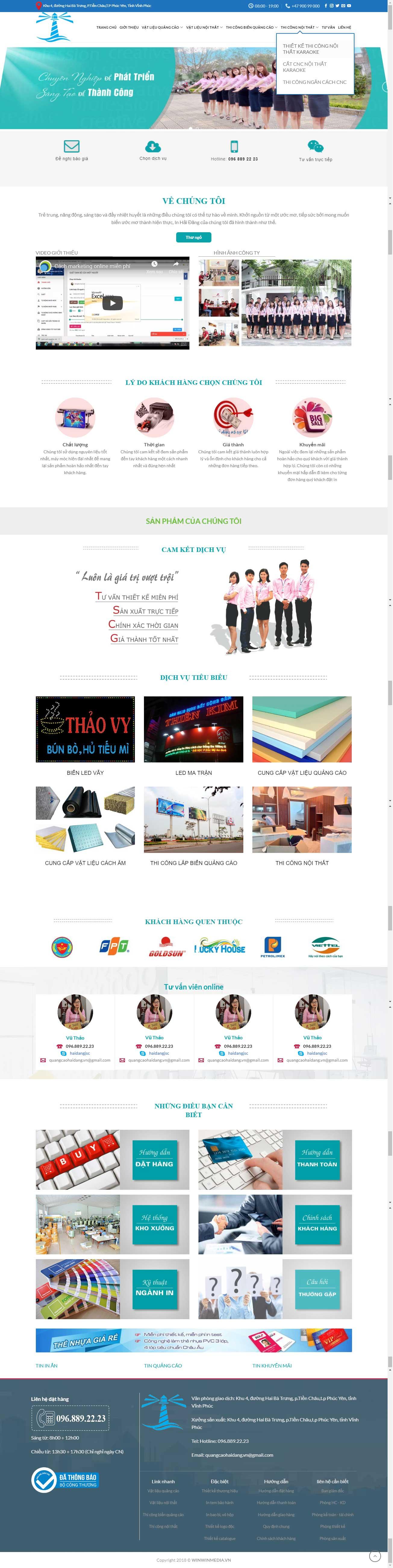 Mẫu website in ấn quảng cáo