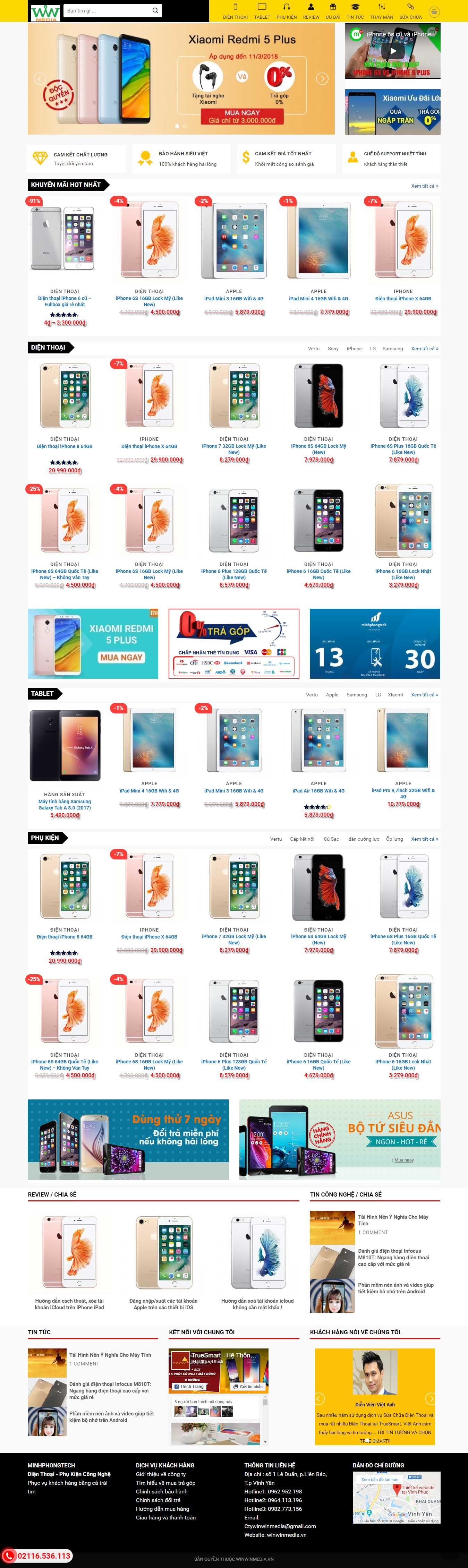 Mẫu website thương mại điện tử