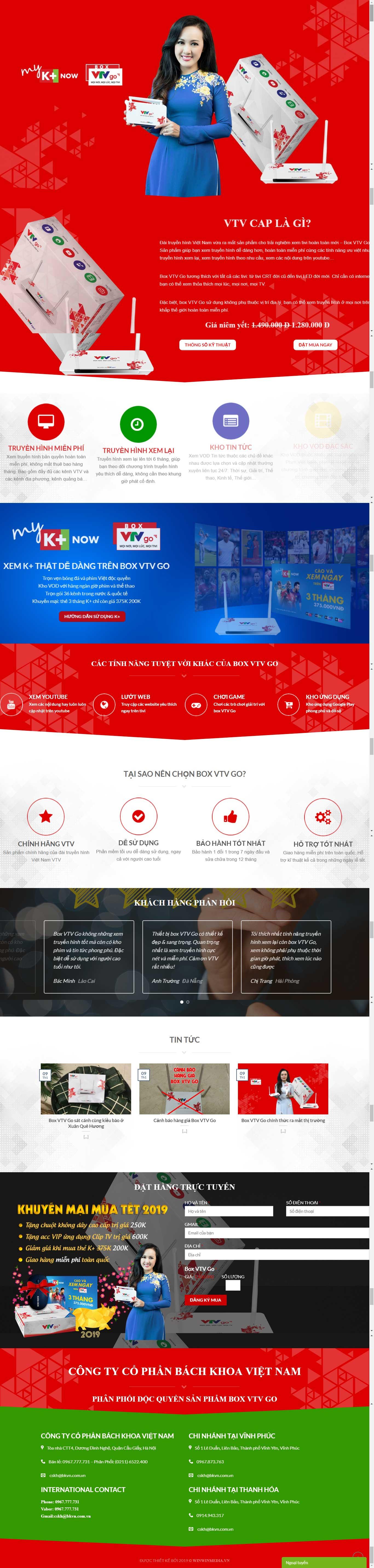 Mẫu website giới thiệu sản phẩm Công Nghệ